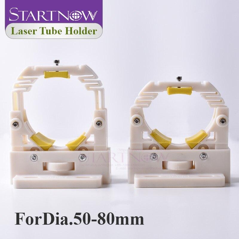 Startnow 50-80 мм лазерная трубка с поддержкой основания гибкий держатель лампы Регулируемый пластиковый кронштейн для CO2 лазерной машины запасные части