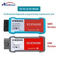 vxdiag vcx nano obd2 auto scanner diagnostic tool for ford mazda 2 in 1 ids v121 with wifiusb abs ecu programming free shipping