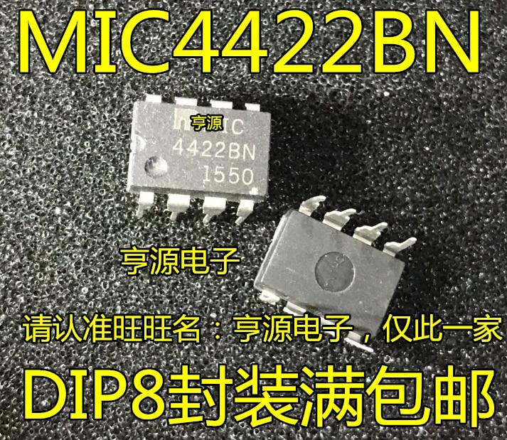 5pieces MIC4422 MIC4422BN MIC4422CN MIC4422YN DIP IC