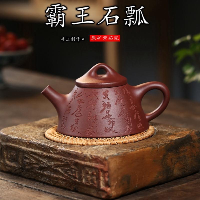 Yixing Handmade Raw Ore Purple Sand Teapot Overlord Stone Scoop Teapot Kung Fu Tea Set Gift Customization