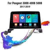 for peugeot 5008 4008 3008 2017 2018 2019 2020 2 din android car multimedia player wifi fm gps head unit with frame autoradio