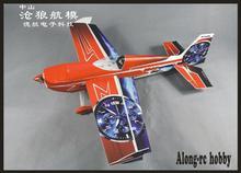 2020 skywing nouveau PP RC avion 38
