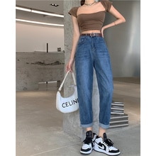 Autumn Chic Fashion Straight Jeans Women's High Waist Slimming Youthful-Looking Trousers