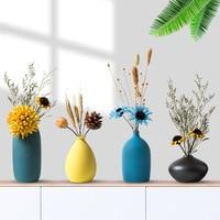 Небольшая керамическая ваза Посмотреть