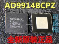 AD9914BCPZ LFCSP-88