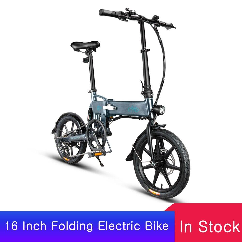 Bicicleta eléctrica de 16 pulgadas, bicicleta eléctrica de asistencia eléctrica, bicicleta eléctrica plegable, bicicleta eléctrica de potencia, ciclomotor sin escobillas 36V 250W