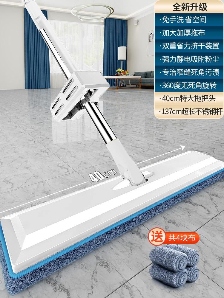 Lazy Mop New Hand-Free Flat Household Mop Wooden Floor Absorbent Mop Cloth Artifact  spin mop  mops enlarge
