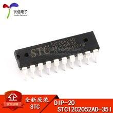 STC () STC12C2052AD-35I-PDIP20