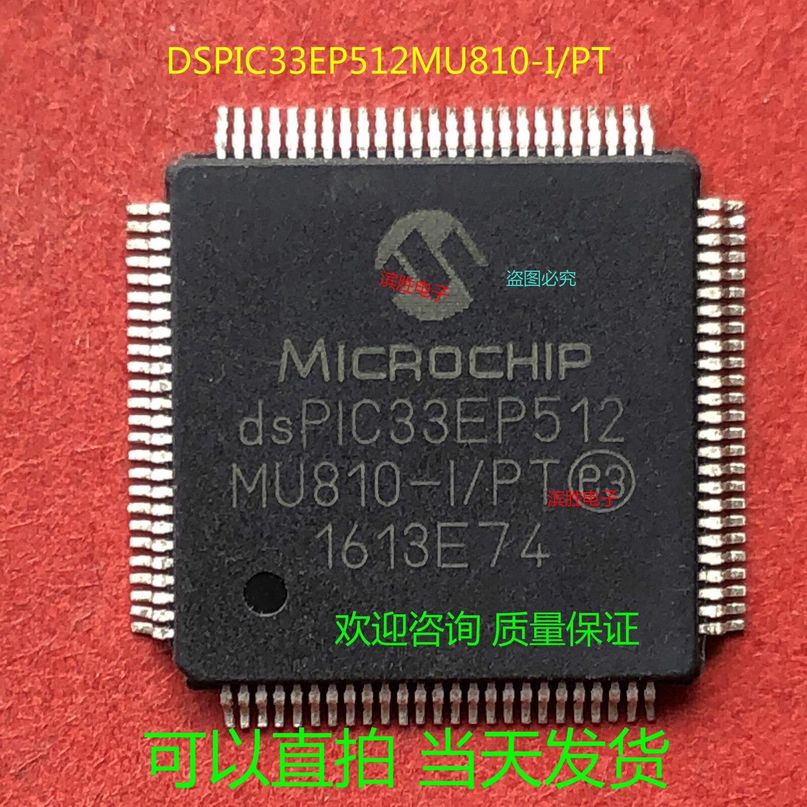 DSPIC33EP512MU810-I/PT QFP100 original nuevo de IC, bienvenido a consultar las existencias puede...
