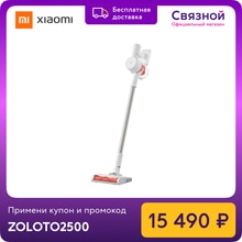 Handheld vacuum cleaner Xiaomi handheld vacuum cleaner Pro(G10) [shipping from 2 days official warranty certificate EAC Messenger]