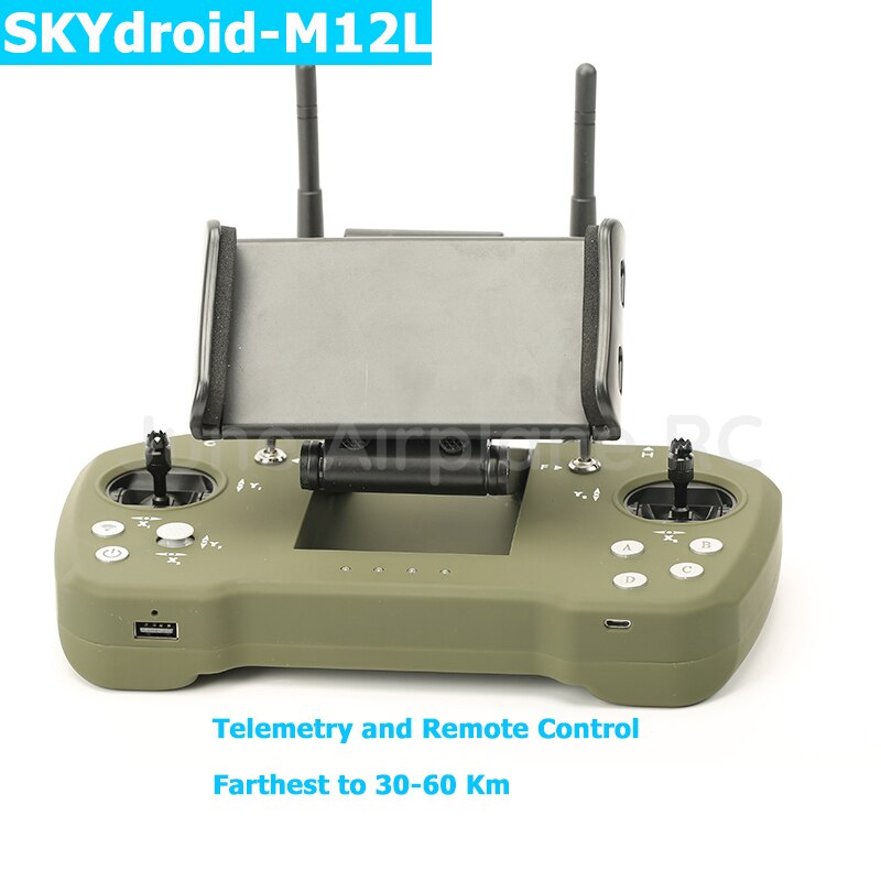 Skydroid M12L 30-60 كجم التحكم عن بعد وصلة البيانات اللاسلكية الرقمية فيديو الهابطة ل UAV طائرة روبوت مصنع مكرر محطة