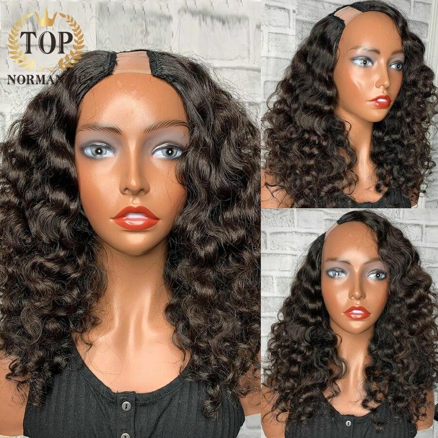 Tonormantic U parte profunda Peluca de pelo humano rizado indio Natural 1B Color Remy cabello humano sin pegamento Peluca de onda profunda para mujeres negras