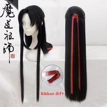 อะนิเมะ Mo Dao Zu Shi Grandmaster Of Demonic การเพาะปลูก Wei Wuxian Lan Wangji คอสเพลย์วิกผมสำหรับปาร์ตี้ฮาโลวีน