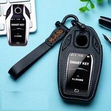 Etui à clés en cuir véritable de   Pour BMW série 5 7 G11 G12 G30 G31 G32 i8 I12 I15 G01 X3 G02 X4 G05 X5 G07 X7