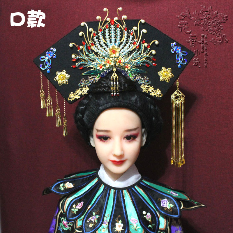 Ancient headdress flag head Queen of the imperial palace of the Qing Dynasty My fair Princess TV Movie film special headwear