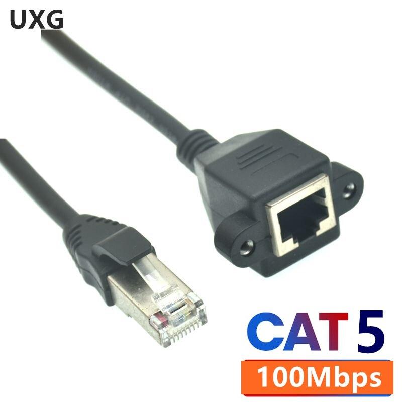 Cable de extensión RJ45 Cat5 8P8C FTP STP UTP Cat 5e de 15cm, Panel de Cable corto con tornillo LAN, macho a montura femenina Ethernet de 1m 2m 5m 10m