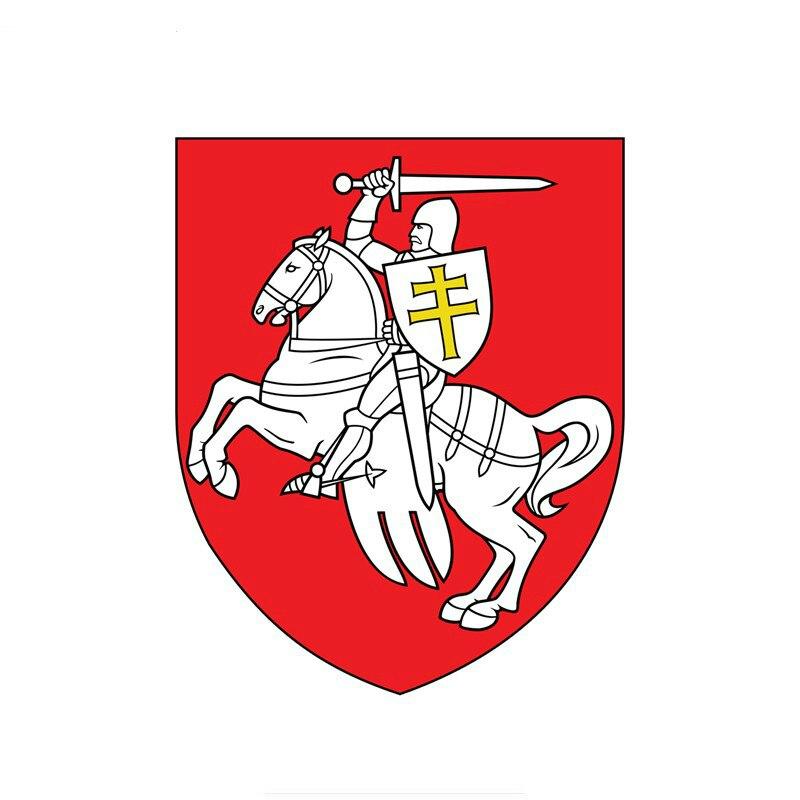 Nationalen Emblem Wappen von Weißrussland Auto Aufkleber für Fenster Stamm Auto Uv Schutz Auto Dekorative PVC18 * 15cm