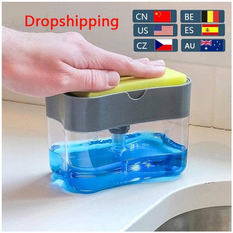 بخاخ صابون سائل تنظيف موزع المنظفات السائلة موزع أداة المطبخ لوازم الحمام مضخة منظم مع الإسفنج