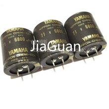 2 шт., элемент освещения YAMAHA 71V6800UF 35x40 мм, фильтр NCC, электролитический конденсатор NIPPON 6800 мкФ 71V, усилитель мощности аудио 6800 мкФ/71v