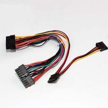 ATX 20Pin + 24Pin ( 20 + 4Pin) mâle + 2 double cordon dalimentation femelle SATA pour ordinateur de voiture cc ATX PICO BOX Mini PSU ITPS
