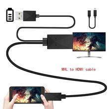 1.8M Micro USB MHL vers HDMI câble 5 broches et 11 broches 1080P HD TV câbles adaptateur pour SamSung HuaWei Xiaomi HTC téléphone Android