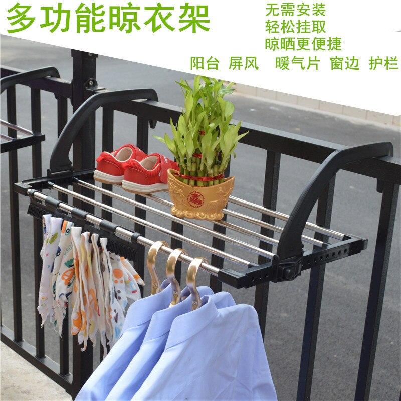 32x40 سنتيمتر متعددة الوظائف شرفة الأحذية للطي منشفة تجفيف الرف الغسيل الملابس الداخلية تخزين حامل اكسسوارات المنزل