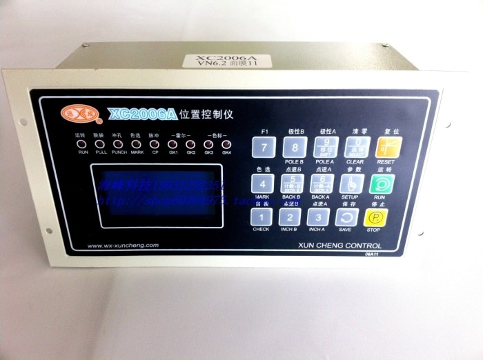 XC2006A موقف تحكم ماكينة صناعة الأكياس الكمبيوتر Xuncheng XC2006A موقف المراقب المالي
