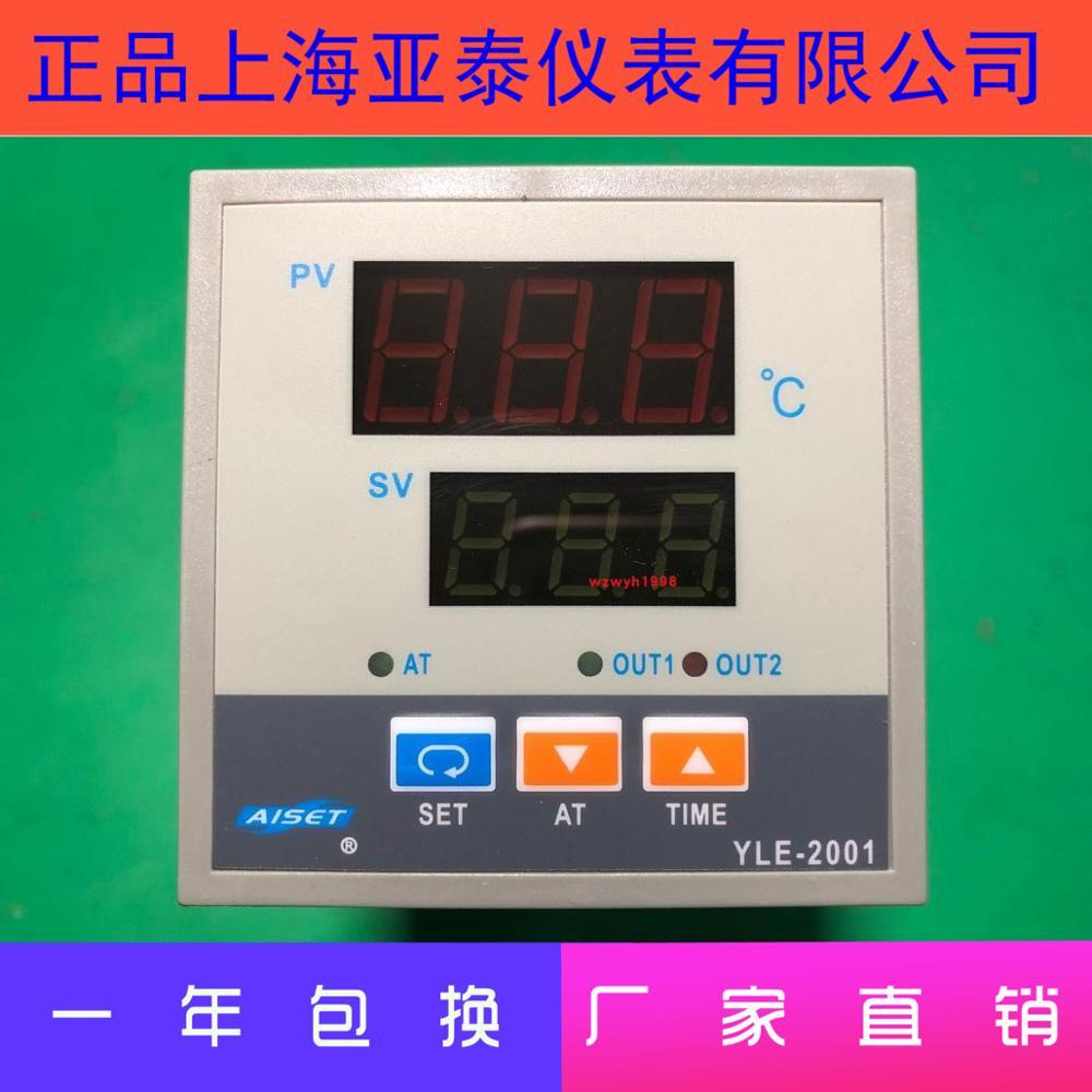 AISET AISET Shanghai Yatai YLE-2001 Heat Press Thermostat Timer NTTE-2401V-2