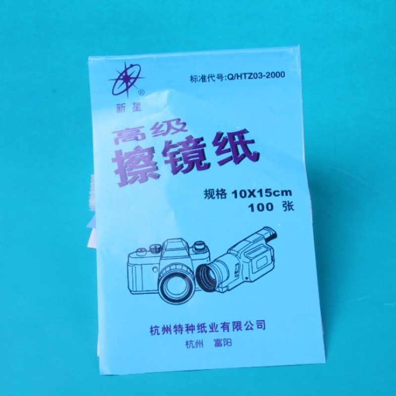 1pc 100 sheets soft laboratory lens wipes paper microscope wipe paper glass lens optics tissue cleaning paper 10x15cm 10 books/pack 10x15cm Lens wiping paper Powerful dedusting lens tissue Cleaning paper