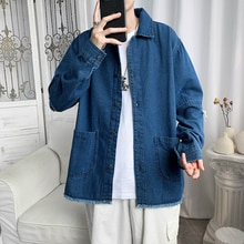 Spring and Autumn Ins Fashion Brand Hong Kong Denim Men Harajuku Style Trendy Retro Solid Color Yout