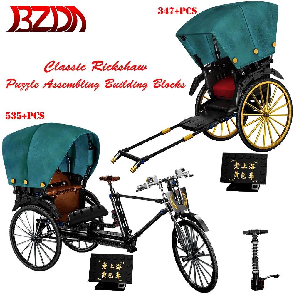 BZDA ريترو الكلاسيكية عربة ذات ثلاثة عجلات نموذج اللبنات MOC شنغهاي ريكشو ألعاب تعليمية الطوب للأطفال الأولاد الهدايا