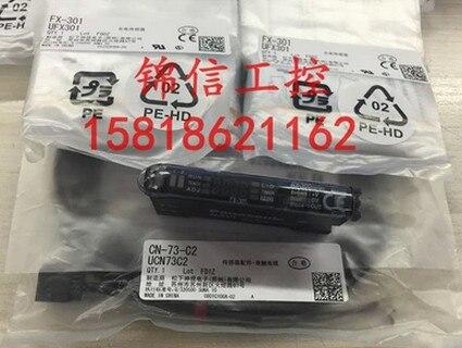 FREE SHIPPING CN-73-C2 Fiber amplifier sensor