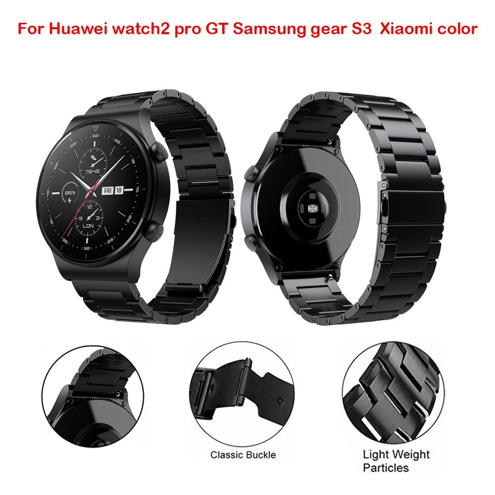 22 مللي متر الساعات smartwatch ل Garmin Amazfit هواوي GTR 2 2E هوامي ستراتوس 3 شاومي اللون الفرقة حزام Smartwatch Correa سوار
