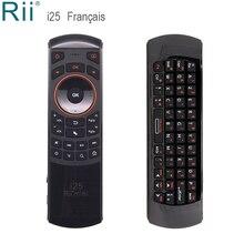 Rii i25 français Mini clavier sans fil 2.4G souris dair sans fil pour IPTV H96 Android TV Box Mini PC France