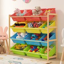 Children's Toy Storage Rack Solid wood Kindergarten Toy Storage Cabinet Baby Bookshelf Rack Multi-layer Household Shelf