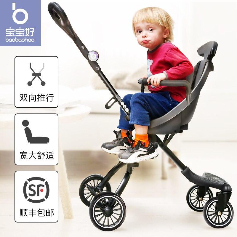 Cochecito de bebé de buena calidad, plegable, ligero, de dos vías, de cuatro ruedas, con paisaje alto, para niños