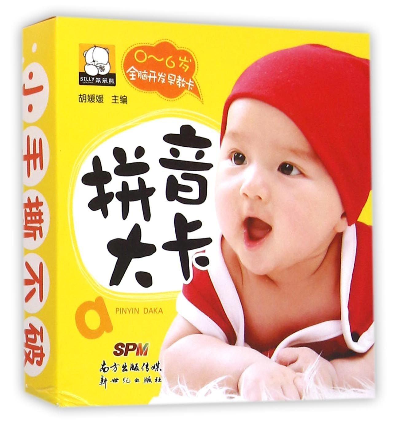 tarjetas-pinyin-edicion-china