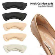 Мягкие стельки из пены, для обуви на высоком каблуке, снимающие боль, 3 пары