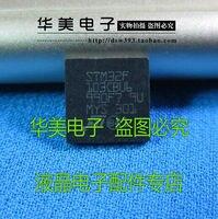 Free Delivery. STM32F103CBU6 microprocessor