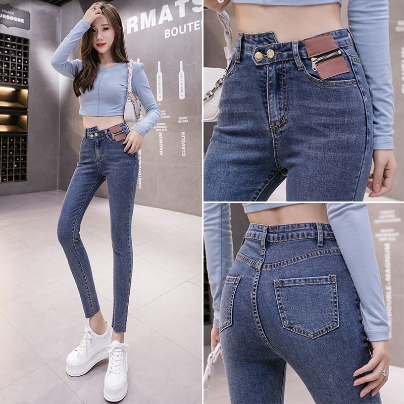 High Waist Jeans Women's Skinny 2021 Spring and Autumn New Personalized Waist Slimming High Stretch