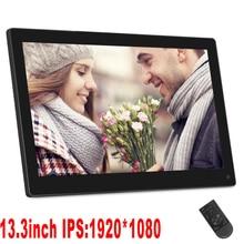 13.3 pouces 1920*1080/16:9 IPS grand écran suspensibilité cadre Photo numérique prise en charge SD AV HDMI USB