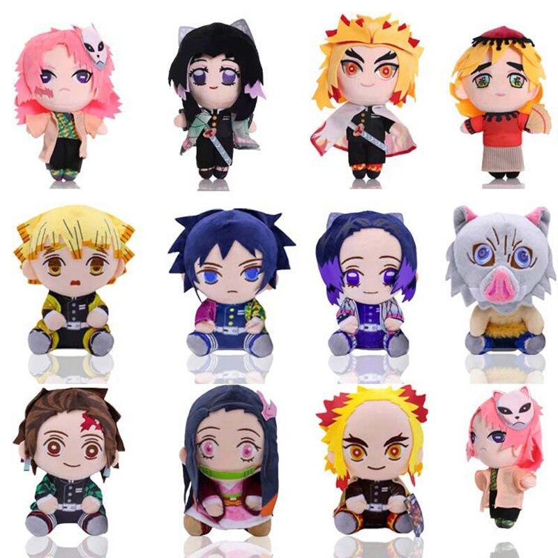 Милые аниме куклы 20 см, плюшевые игрушки, экшн-фигурка, кавайный мальчик, детская игрушка, подарок на день рождения, Хэллоуин, рождественские...