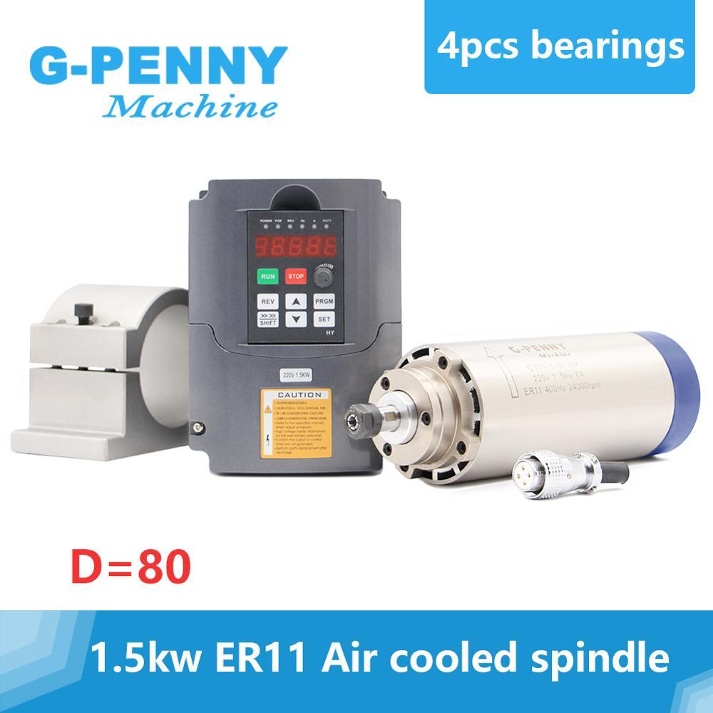 1.5kw refrigerado a ar do eixo 80mm diâmetro er11 4 pces rolamentos de ar de refrigeração cnc fresagem do eixo & suporte de 80mm & 220v 1.5kw inversor