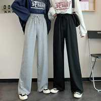 Gray Sports Pants Female Loose Straight Students Slimming High Waist Drape Leisure Wide Leg Pants Versatile Mop Trousers