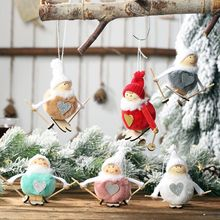 Cute Angel Plush Doll Christmas Decoration Pendant Ski Doll Creative Christmas Tree Ornaments Kids Gift Toy  X4YD