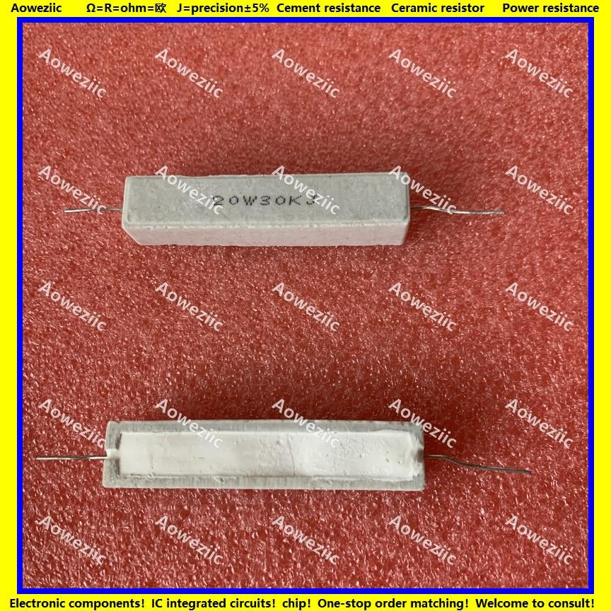 10 Uds RX27 resistencia de cemento Horizontal 20W 30K ohm 20W30K 20W30KJ 30000 ohm resistencia de cerámica precisión 5% resistencia de potencia
