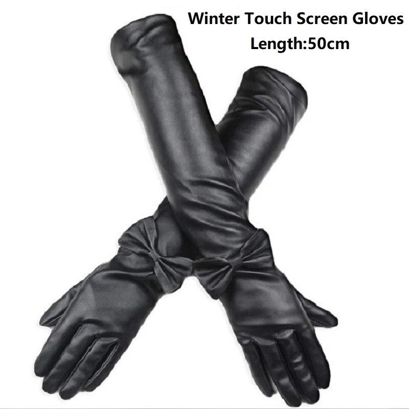 Роскошные кожаные зимние перчатки для женщин, зимние женские кожаные длинные перчатки, перчатки для сенсорных экранов для женщин, теплые 50 ...