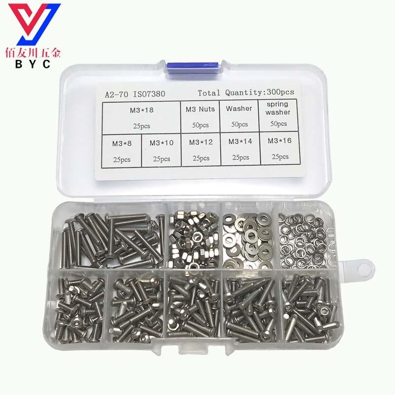 300pc/set Assortment Kit Stainless Steel Hex Socket Screw Bolt Nut M3 Button head Repair Tool Hardware Fasteners Accessories PCB