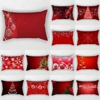 home supplies christmas pillowcase 3050cm red color throw pillows covers cushion cover for party car sofa home decor pillowslip
