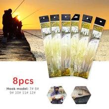 8 Pcs/4Pack Carp Fishing Hook Link Ready Made Hair Combi Rig Hook Ready Tied 7/8 /9/ 10 /11/12 #go fishing